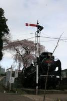 須坂市動物園入口